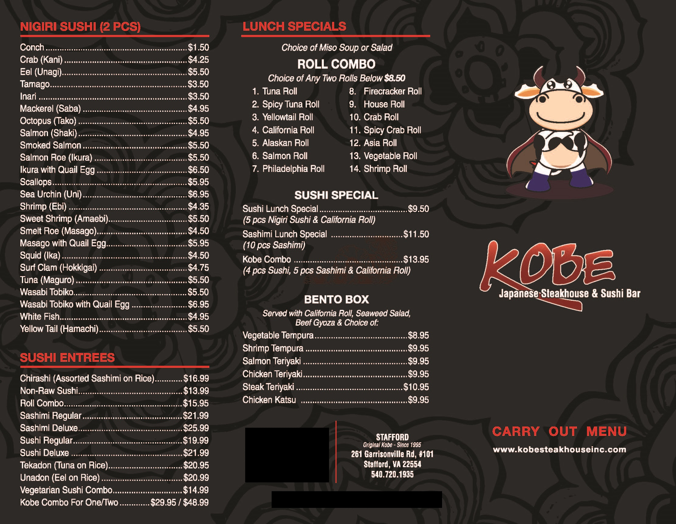 833b78e1f9af Menu. Menu Items   Prices are subject to change at anytime